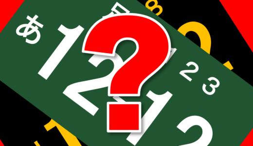 【速攻理解!】緑ナンバーと黒ナンバーの取得方法