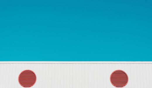 一般貨物自動車運送事業で認可・届出が必要な変更事項一覧